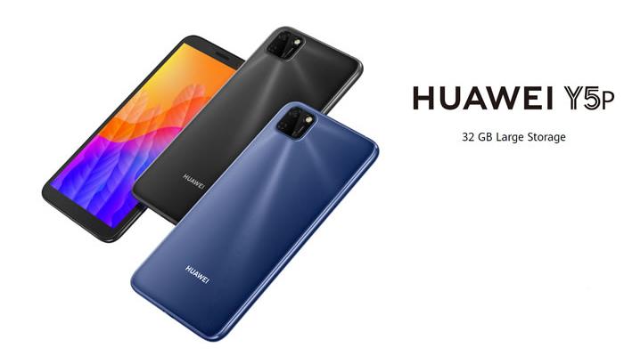 รีวิวโทรศัพท์มือถือรุ่น HUAWEI Y5P