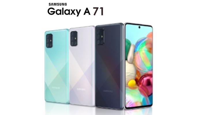 รีวิวโทรศัพท์มือถือรุ่น SAMSUNG Galaxy A71
