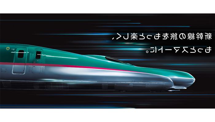 5 อันดับรถไฟที่เร็วที่สุดในโลก