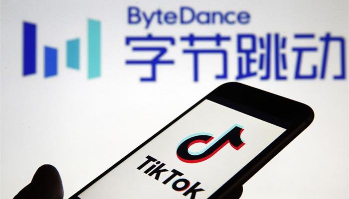 """""""รัฐบาลสหรัฐฯ"""" กำหนดเส้นตาย TikTok ปิดดีลขายกิจการ ในวันที่ 27 พ.ย.นี้"""