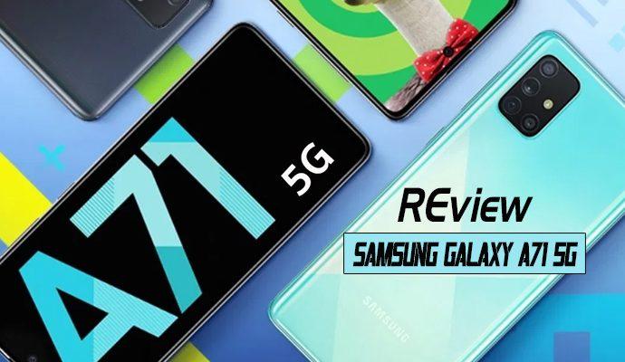 รีวิว SAMSUNG GALAXY A71 5G