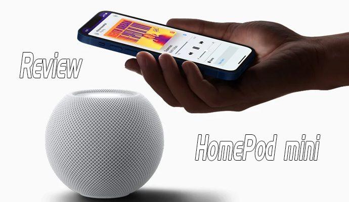 รีวิวAI ตัวจิ๋ว HomePod mini