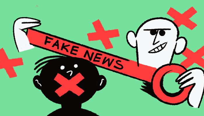 แอปพลิเคชั่นใหม่ ช่วยแยกแยะข่าวจริงและข่าวปลอมออกจากกัน