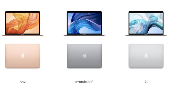อาทิตย์หน้าเจอกัน พบกับที่สุดแห่งนวัตกรรมอันเหนือชั้นของ Apple