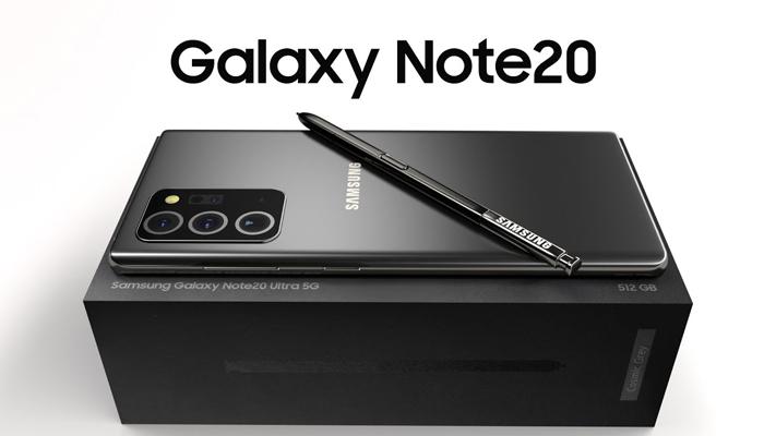 รีวิวโทรศัพท์มือถือรุ่น Samsung Galaxy Note 20 Ultra