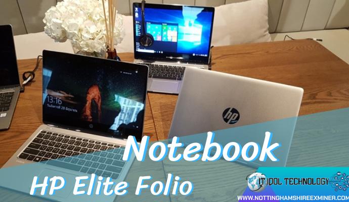 Notebook HP ระบบ ARM Notebook ของ HP Elite Folio ที่มีการออกแบบตัวเครื่องมาให้ใช้งานได้คล้าย ลักษณะของแท็บเล็ต โดยที่ มีน้ำหนักไม่มากเกินไป