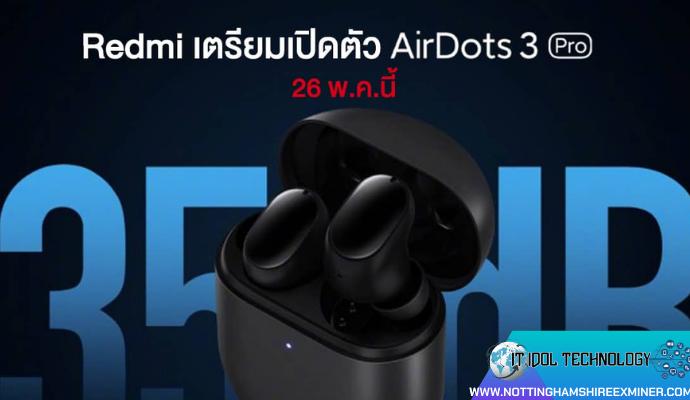 """ค่าย Xiaomi พร้อมเปิดตัว หูฟัง Redmi AirDots 3 Pro ตลอดระยะเวลาที่ผ่านมา """"ค่าย Xiaomi"""" กลายเป็นอีกค่ายที่สามารถสร้างสรรค์สินค้าไอทีใหม่ๆ"""