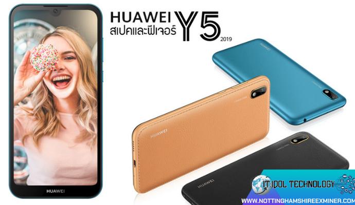 รีวิว HUAWEI Y5 HUAWEI Y5 lite โทรศัพท์มือถือที่ตอบโจทย์ทุกไลฟ์สไตล์การใช้งานของทุกคนได้อย่างมีประสิทธิภาพ นอกจากจะมีฟีเจอร์การใช้
